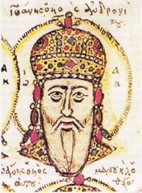 1st reign of John V Palaeologus