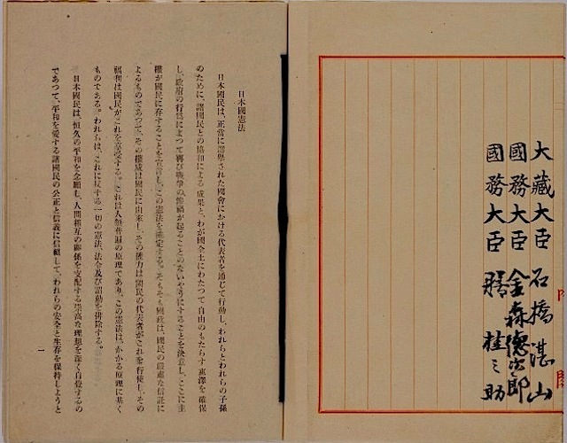 Japan: post-war constitution comes into effect and establishes universal suffrage