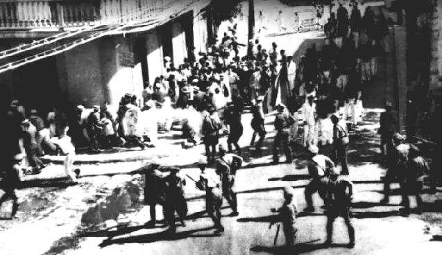 Ponce Massacre