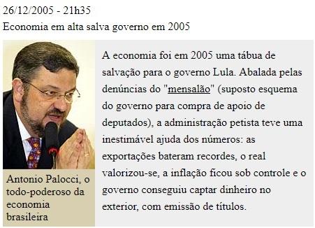 Economia em alta salva governo em 2005