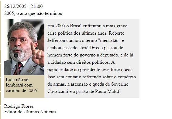 """""""2005: O ano que não terminou"""""""