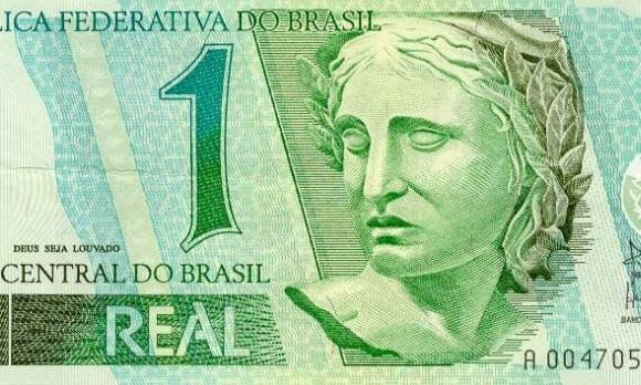 Real (R$)