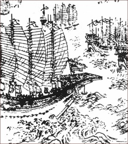 End of the last Treasure Voyage of the Ming Dynasty
