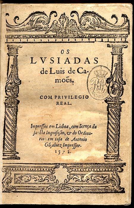 1ª publicação - Os Lusíadas - Luís Vaz de Camões