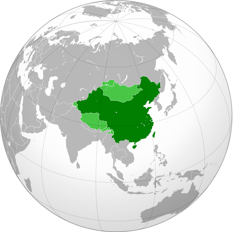 Proclamation of the Republic of China