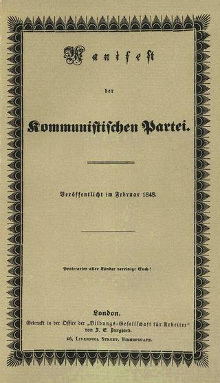 """Max e Engels publicam o """"Manifesto Comunista"""""""