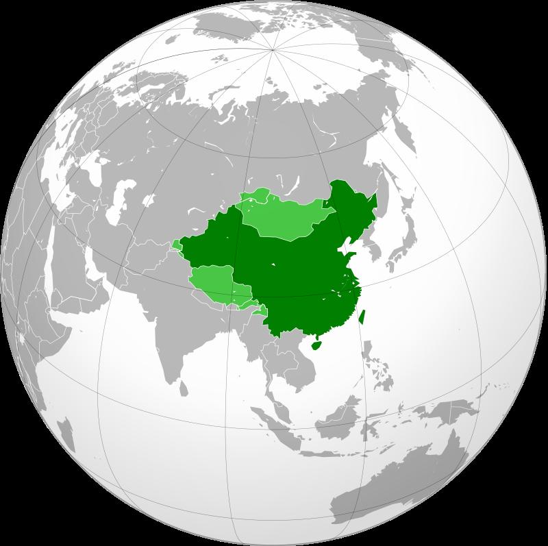 Proclamação da República da China