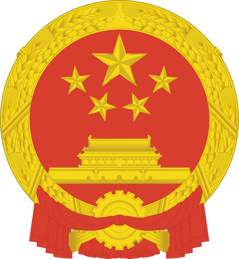 Estabelecimento da República Popular da China